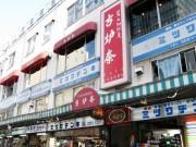 秋葉原の老舗喫茶店「古炉奈」が閉店へ-街に根を下ろして40年超