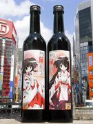巫女風美少女イラストパッケージの日本酒「萌酒」-秋葉原でも販売開始