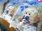 「みのりん」プリントの秋田の米「萌えみのり」-アキバで販売