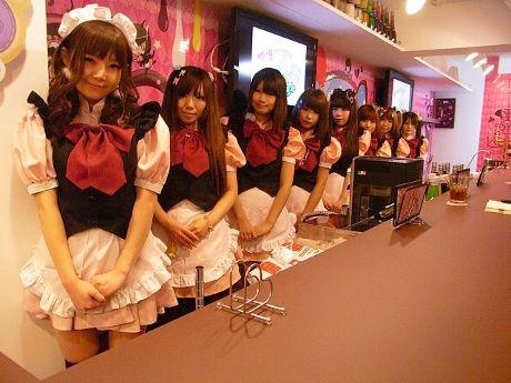 At Home Maid Cafe Menu Tokyo