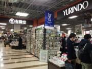 ヨドバシAkiba、「有隣堂」「タワレコ」など専門店フロアを一時閉店 改装で