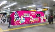 46インチ大画面で「ラブライブ!スクフェス」 JR秋葉原駅で体験イベント