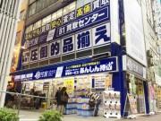 ネット通販の「駿河屋」、秋葉原に3店舗目 アイドル、同人グッズなど扱う