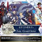 秋葉原のセガカフェでスマホRPG「Fate/Grand Order」コラボ企画
