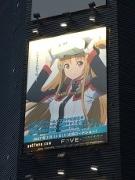 秋葉原・ツクモにVRヘッドセット「FOVE」×劇場版SAOコラボ壁面広告