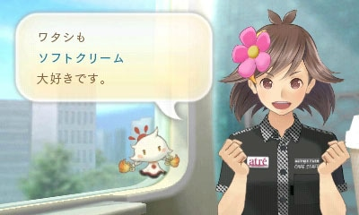 3DS「めがみめぐり」、秋葉原の「マザー牧場」タイアップ企画終了迫る