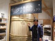 秋葉原「こまきしょくどう」で木おけ職人らがトーク 醸造用巨大木おけ展示も
