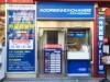 ゲームセンター「アドアーズ」秋葉原店に外貨両替所 6カ国の外国通貨に対応