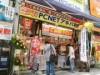 PCNET秋葉原中央口店とアキバ本店、統合で閉店 旗艦店にリニューアル