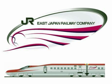 秋田新幹線・新型車両名は「スーパーこまち」-シンボルマークも発表
