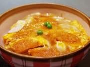 秋田のエキナカ飲食店の「カツ丼」が80周年-秘伝のタレ受け継ぐ