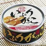 秋田の伝統的漬物の缶詰「いぶりがっこ缶」発売