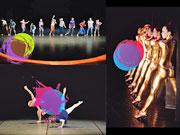 舞踊フェス「踊る。秋田」 舞踊・舞踏の聖地アピール