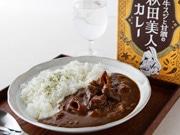 「秋田美人カレー」 比内地鶏や甘酒など使い2種展開