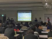 秋田でウェブ制作者向け勉強会 「マルチデバイス」対応学ぶ