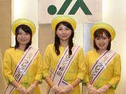 第29代目「ミス・フレッシュ秋田」募集 秋田の青果物を県内外にPR