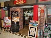 秋田駅ビル内のビアバル「マンマ」が1周年 田沢湖ビールなどそろえる