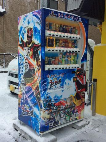 秋田の音声付自販機「あきた弁だ~!」が人気に 県内30カ所に設置