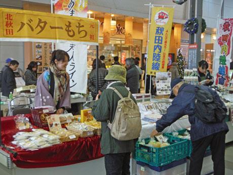 秋田駅で内陸線と沿線地域PRイベント 「北あきたバター餅」など特産品そろえ