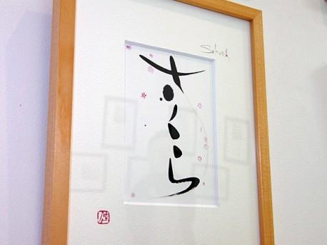 佐藤佳奈の画像 p1_8