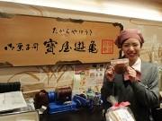 尼崎の老舗和菓子店「寶屋遊亀」が市制100周年どら焼き