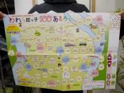 尼崎の歴史が「すごろく」に 地元大学が協力、同市誕生以降の話題盛り込む