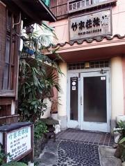 尼崎・老舗旅館が78周年 「これからは国際交流の拠点目指したい」
