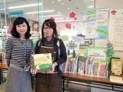 尼崎の図書館で子ども向け「エコ本」イベント 楽しく学んでエコ意識アップ