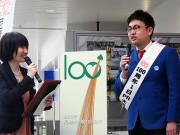 JR尼崎駅で銀シャリ橋本さんが一日PR大使 尼崎愛をアピール