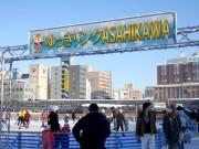 旭川駅前にスケートリンク「ゆっきリンク」登場 多くの市民でにぎわう