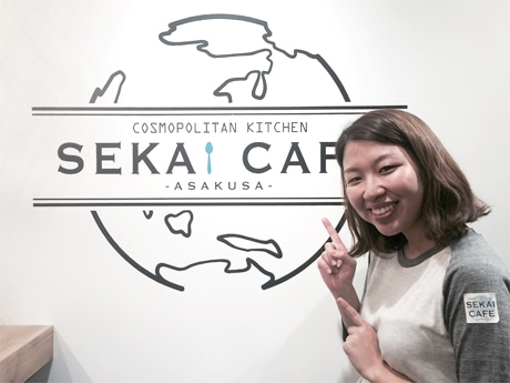 A Halal certified cafe opens in Asakusa on memorial day for world peace