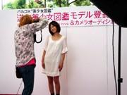 「滋賀美少女図鑑」創刊へ-大津パルコで初の撮影会、120人集まる