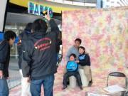 大津パルコで「きずなぅ3.11」-滋賀から被災地へ写真でエール