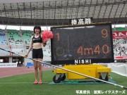 滋賀レイクスターズから初の五輪選手、女子棒高跳び日本新記録の我孫子さん