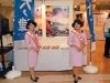 びわ湖大津観光協会、今年度のキャンペーンスタッフ募集