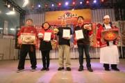 東京ドームで「ご当地どんぶり選手権」 八戸の「銀サバ丼」が初制覇