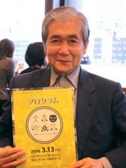 「文京映画祭」初開催へ  区民の自主制作映画や日活アニメ「カッパの三平」も