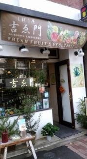 本郷の野菜・果物ジュース専門店に甘酒 神田「天野屋」の糀(こうじ)使う