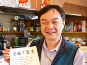 調布の人気中国料理店が「昼逃げ」-「2年以内に必ず戻ってくるよ」