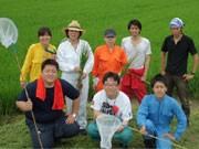 調布の老舗米穀店、社員自ら米作り-「食の安全」詳細情報公開も