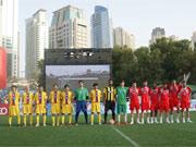 調布・味スタで5人制サッカーWC日本代表決勝戦 世界大会への切符かけて