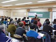 狛江で「フードバンク」設立へ 生活困窮者支援、60代夫婦が二人三脚で立ち上げ
