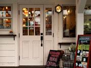 調布に住宅会社運営の雑貨店2号店 キッチンショールームも併設