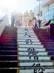 調布で成人式 新成人が企画運営、晴れ着姿で大人の階段登る