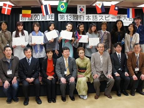 狛江でJICA国際協力出前講座 日本語スピーチ大会特別企画で