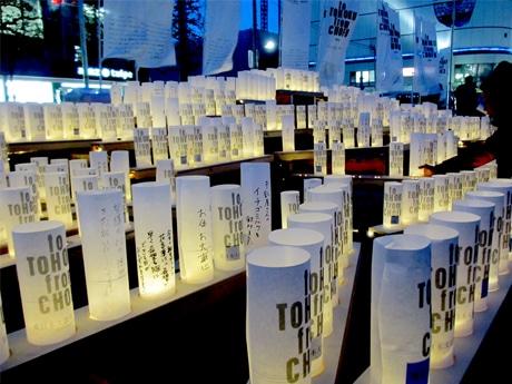 調布で6年目の東日本大震災慰霊祭 過去のメッセージ投影も