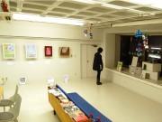 福井でアール・ブリュット展 「頭の中が熱くなる理由を教えて」と呼び掛け