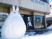 福井の酒販店に今年も「トトロ」雪像 「除雪ついでに遊び半分で」と店主