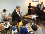 福井・鯖江でIT教育テーマに「PCNサミット」 元「ベーマガ」編集者が講演