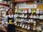 船橋・ときわ書房で「書店員50人が50年後も読みたい本」特集、50周年の節目に